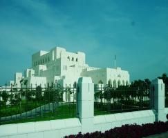 Sultanat Oman